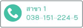 icon_t01