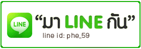 icon_line-phe_59