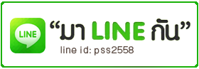 icon_line-pss2558